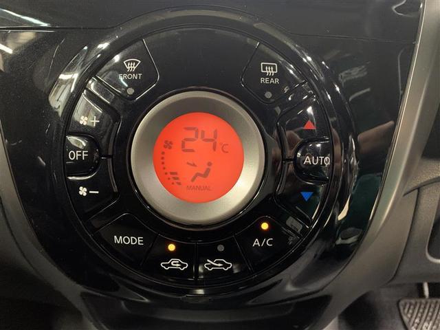 メダリスト X FOUR 4WD フルセグ メモリーナビ DVD再生 ミュージックプレイヤー接続可 バックカメラ 衝突被害軽減システム ETC ワンオーナー(14枚目)