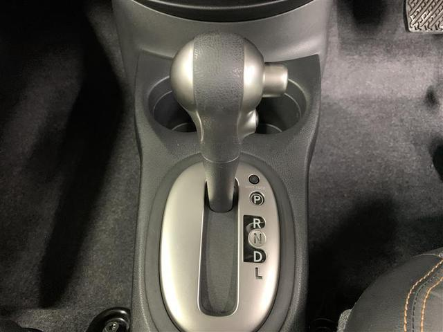 メダリスト X FOUR 4WD フルセグ メモリーナビ DVD再生 ミュージックプレイヤー接続可 バックカメラ 衝突被害軽減システム ETC ワンオーナー(15枚目)
