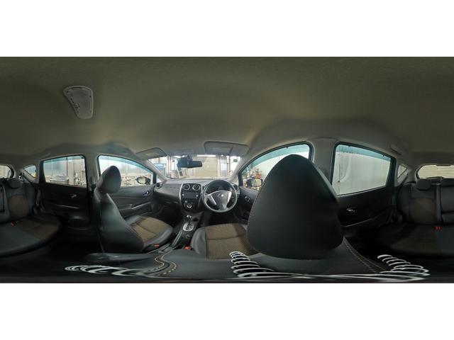 メダリスト X FOUR 4WD フルセグ メモリーナビ DVD再生 ミュージックプレイヤー接続可 バックカメラ 衝突被害軽減システム ETC ワンオーナー(23枚目)
