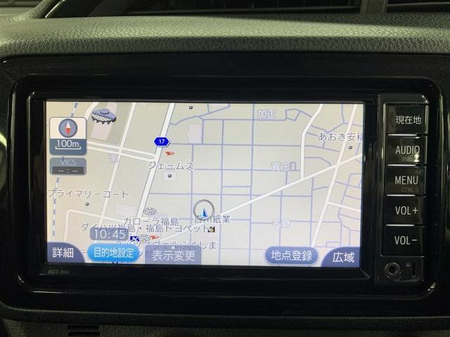 F ワンセグ メモリーナビ ミュージックプレイヤー接続可 バックカメラ 衝突被害軽減システム ETC(11枚目)