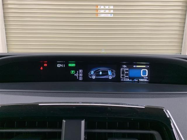 S ワンセグ メモリーナビ ミュージックプレイヤー接続可 バックカメラ 衝突被害軽減システム ETC LEDヘッドランプ(11枚目)