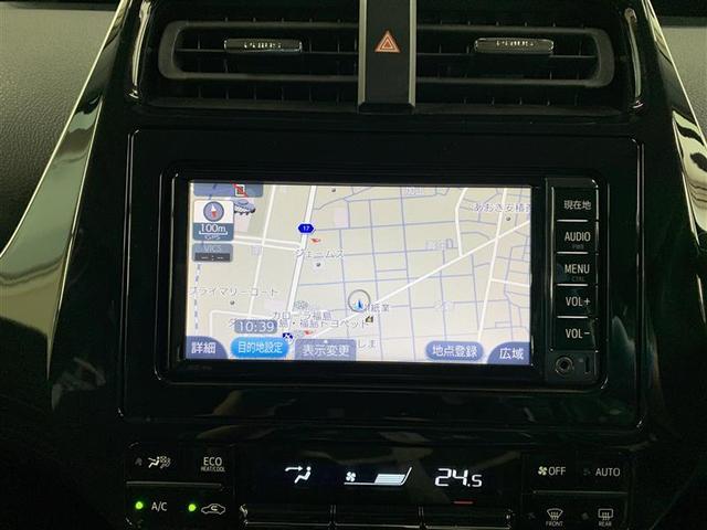 S ワンセグ メモリーナビ ミュージックプレイヤー接続可 バックカメラ 衝突被害軽減システム ETC LEDヘッドランプ(12枚目)