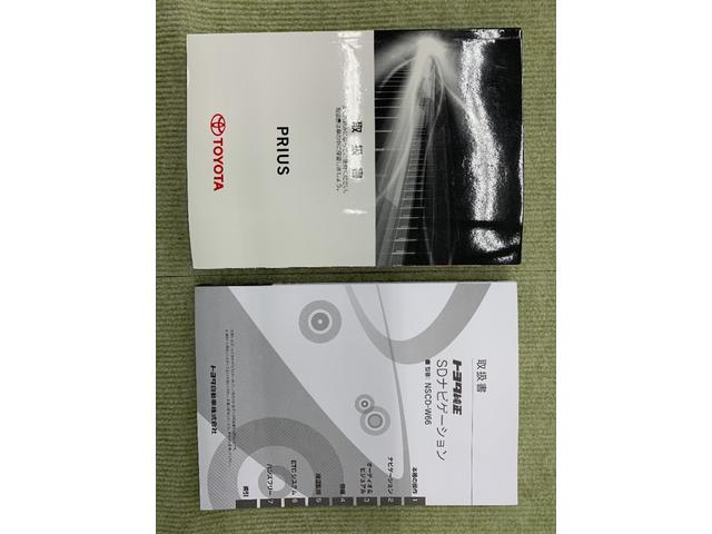 S ワンセグ メモリーナビ ミュージックプレイヤー接続可 バックカメラ 衝突被害軽減システム ETC LEDヘッドランプ(28枚目)