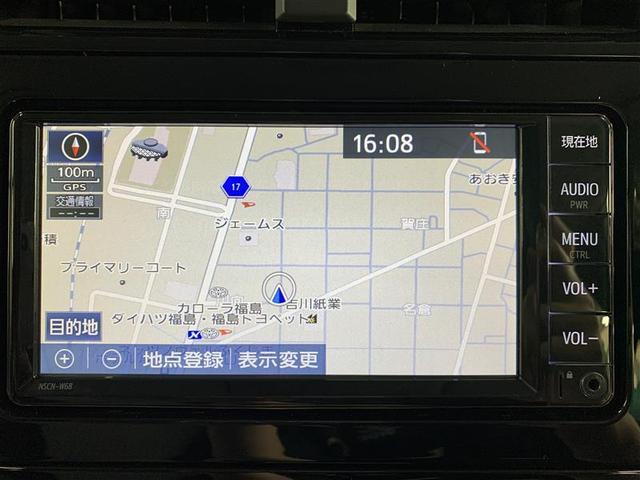 Sセーフティプラス ワンセグ メモリーナビ ミュージックプレイヤー接続可 バックカメラ 衝突被害軽減システム ETC LEDヘッドランプ(11枚目)