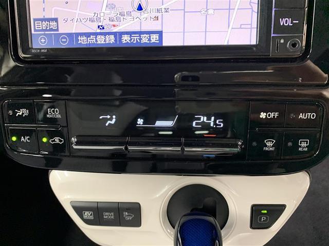 Sセーフティプラス ワンセグ メモリーナビ ミュージックプレイヤー接続可 バックカメラ 衝突被害軽減システム ETC LEDヘッドランプ(12枚目)