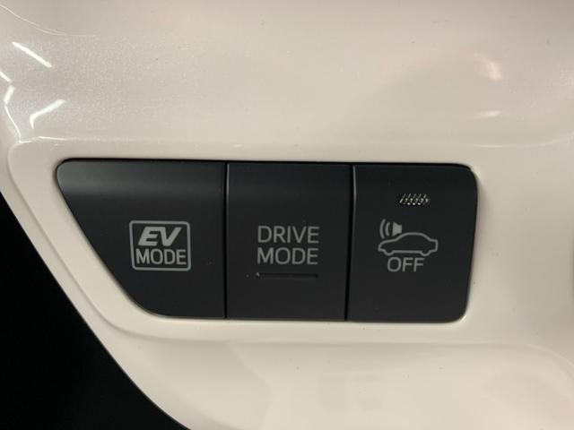 Sセーフティプラス ワンセグ メモリーナビ ミュージックプレイヤー接続可 バックカメラ 衝突被害軽減システム ETC LEDヘッドランプ(21枚目)