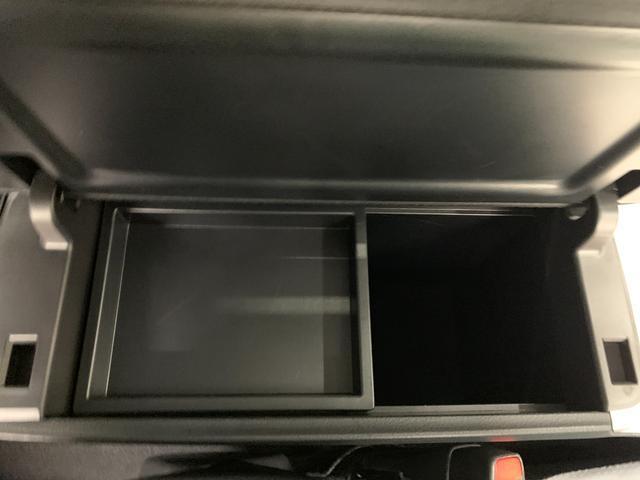 Sセーフティプラス ワンセグ メモリーナビ ミュージックプレイヤー接続可 バックカメラ 衝突被害軽減システム ETC LEDヘッドランプ(23枚目)