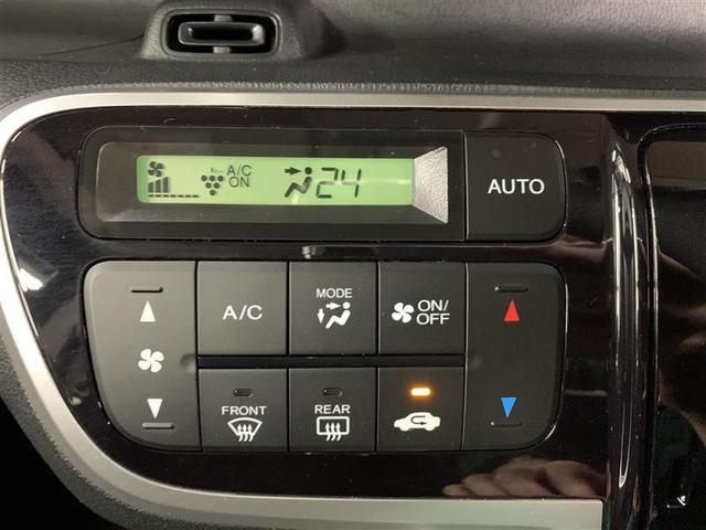 G・Lパッケージ ワンセグ メモリーナビ バックカメラ ETC ドラレコ 電動スライドドア HIDヘッドライト アイドリングストップ(13枚目)