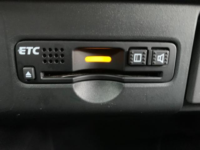 G・Lパッケージ ワンセグ メモリーナビ バックカメラ ETC ドラレコ 電動スライドドア HIDヘッドライト アイドリングストップ(30枚目)