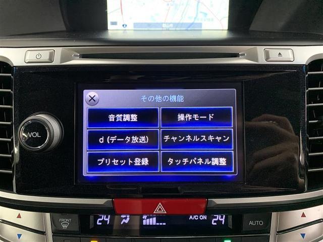 EX フルセグ HDDナビ DVD再生 ミュージックプレイヤー接続可 バックカメラ 衝突被害軽減システム ETC ドラレコ LEDヘッドランプ(12枚目)