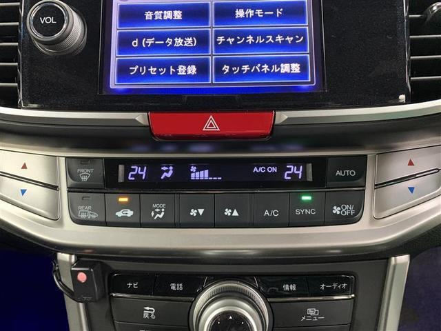 EX フルセグ HDDナビ DVD再生 ミュージックプレイヤー接続可 バックカメラ 衝突被害軽減システム ETC ドラレコ LEDヘッドランプ(13枚目)