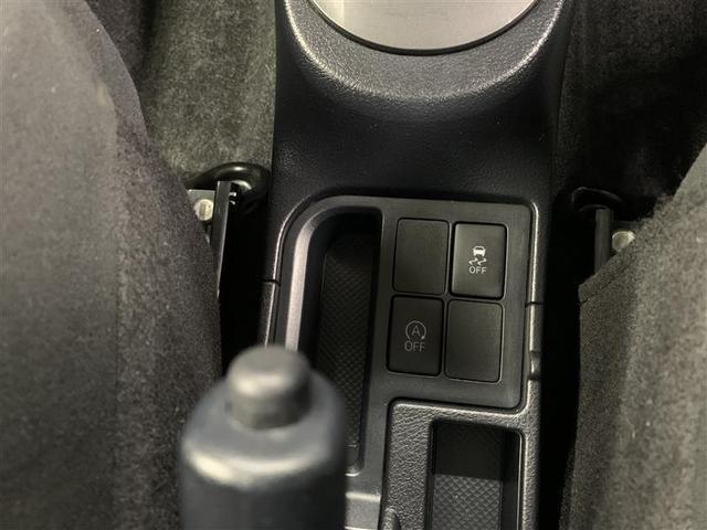 F ワンセグ メモリーナビ ミュージックプレイヤー接続可 バックカメラ 衝突被害軽減システム ETC アイドリングストップ(15枚目)
