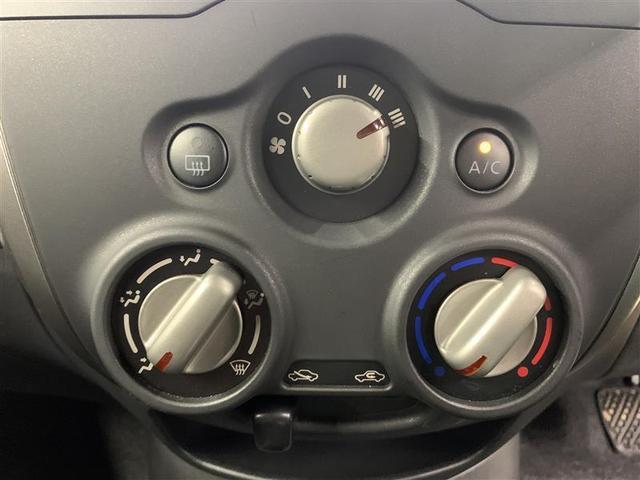 X FOUR 4WD フルセグ メモリーナビ DVD再生 ミュージックプレイヤー接続可 バックカメラ 衝突被害軽減システム ETC(12枚目)
