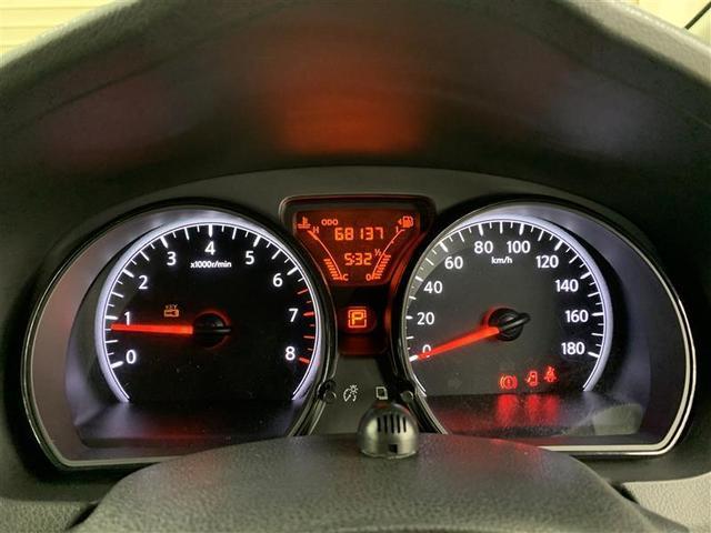 X FOUR 4WD フルセグ メモリーナビ DVD再生 ミュージックプレイヤー接続可 バックカメラ 衝突被害軽減システム ETC(17枚目)