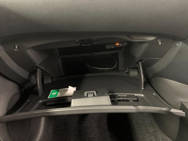 X FOUR 4WD フルセグ メモリーナビ DVD再生 ミュージックプレイヤー接続可 バックカメラ 衝突被害軽減システム ETC(24枚目)