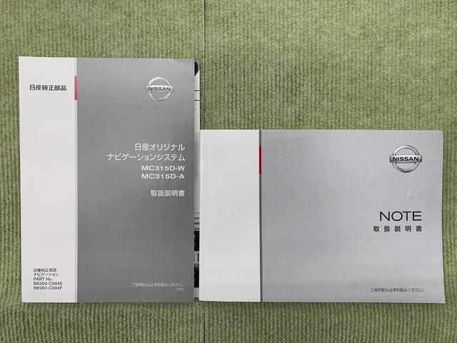 X FOUR 4WD フルセグ メモリーナビ DVD再生 ミュージックプレイヤー接続可 バックカメラ 衝突被害軽減システム ETC(27枚目)