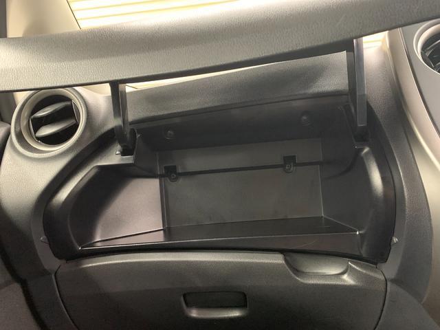 X FOUR 4WD フルセグ メモリーナビ DVD再生 ミュージックプレイヤー接続可 バックカメラ 衝突被害軽減システム ETC(29枚目)
