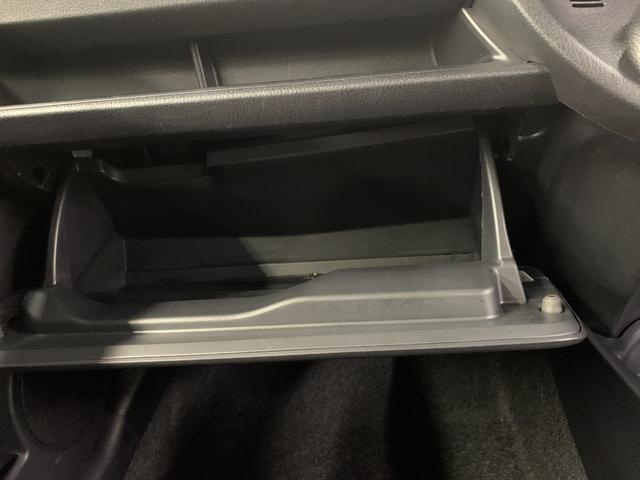 F ワンセグ メモリーナビ ミュージックプレイヤー接続可 バックカメラ 衝突被害軽減システム ETC アイドリングストップ(23枚目)