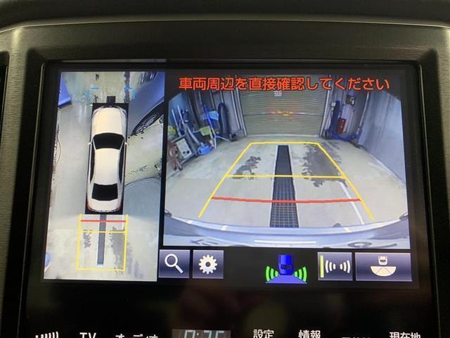 アスリートS フルセグ メモリーナビ DVD再生 ミュージックプレイヤー接続可 バックカメラ 衝突被害軽減システム ETC ドラレコ LEDヘッドランプ(12枚目)