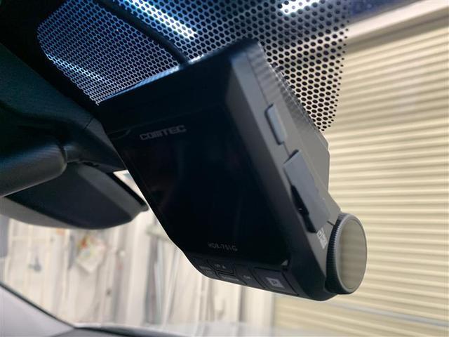 アスリートS フルセグ メモリーナビ DVD再生 ミュージックプレイヤー接続可 バックカメラ 衝突被害軽減システム ETC ドラレコ LEDヘッドランプ(16枚目)