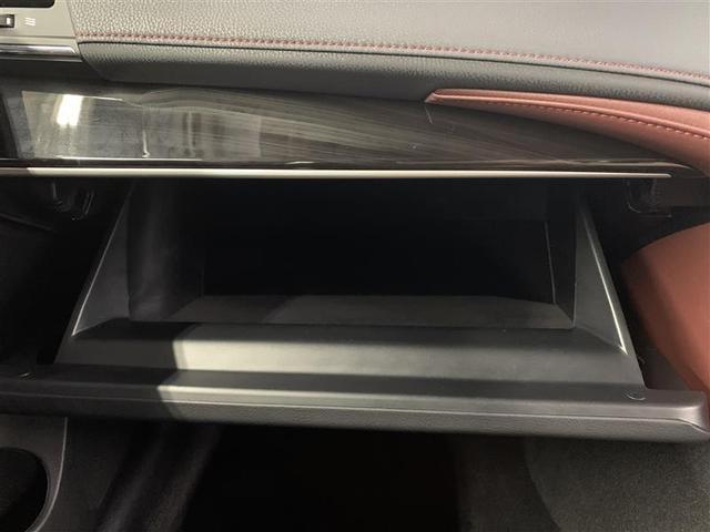 アスリートS フルセグ メモリーナビ DVD再生 ミュージックプレイヤー接続可 バックカメラ 衝突被害軽減システム ETC ドラレコ LEDヘッドランプ(29枚目)