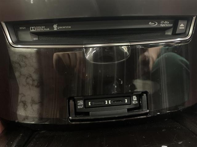 アスリートS フルセグ メモリーナビ DVD再生 ミュージックプレイヤー接続可 バックカメラ 衝突被害軽減システム ETC ドラレコ LEDヘッドランプ(30枚目)