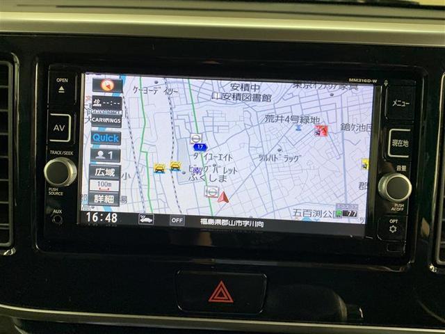 ハイウェイスター X Vセレクション フルセグ メモリーナビ DVD再生 ミュージックプレイヤー接続可 バックカメラ 衝突被害軽減システム ドラレコ 両側電動スライド HIDヘッドライト アイドリングストップ(12枚目)