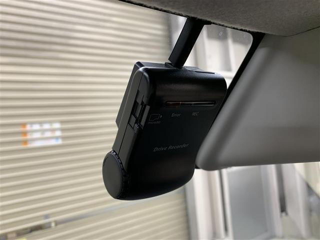 ハイウェイスター X Vセレクション フルセグ メモリーナビ DVD再生 ミュージックプレイヤー接続可 バックカメラ 衝突被害軽減システム ドラレコ 両側電動スライド HIDヘッドライト アイドリングストップ(18枚目)