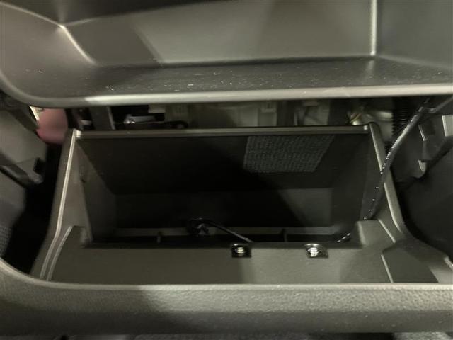 ハイウェイスター X Vセレクション フルセグ メモリーナビ DVD再生 ミュージックプレイヤー接続可 バックカメラ 衝突被害軽減システム ドラレコ 両側電動スライド HIDヘッドライト アイドリングストップ(29枚目)