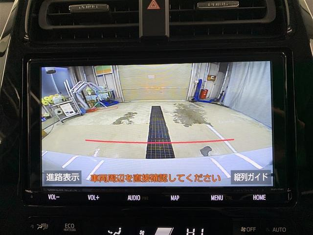 Aツーリングセレクション 革シート フルセグ メモリーナビ DVD再生 バックカメラ 衝突被害軽減システム ETC ドラレコ LEDヘッドランプ(13枚目)