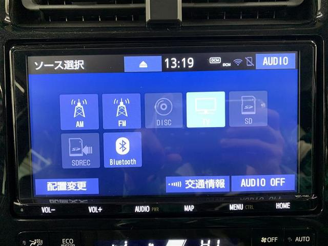 Aツーリングセレクション 革シート フルセグ メモリーナビ DVD再生 バックカメラ 衝突被害軽減システム ETC ドラレコ LEDヘッドランプ(14枚目)