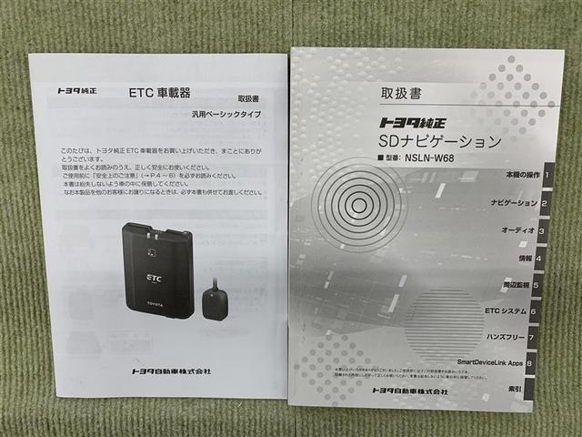 X LパッケージS メモリーナビ ミュージックプレイヤー接続可 バックカメラ 衝突被害軽減システム ETC アイドリングストップ(17枚目)