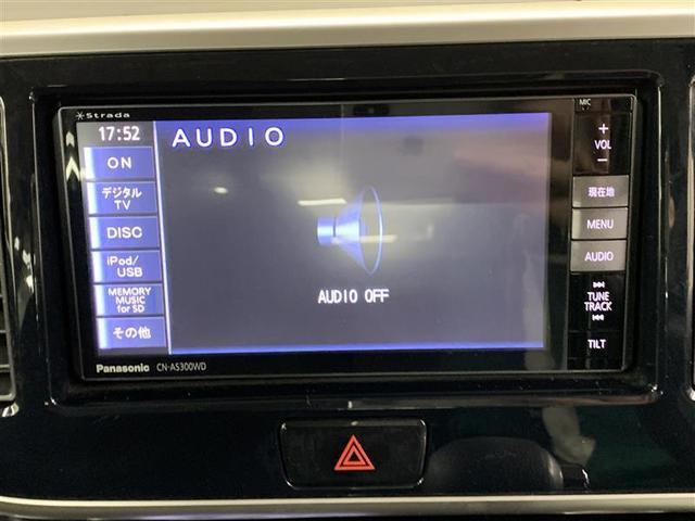 カスタムG e-アシスト フルセグ メモリーナビ DVD再生 ミュージックプレイヤー接続可 バックカメラ 衝突被害軽減システム ETC 両側電動スライド HIDヘッドライト アイドリングストップ(17枚目)