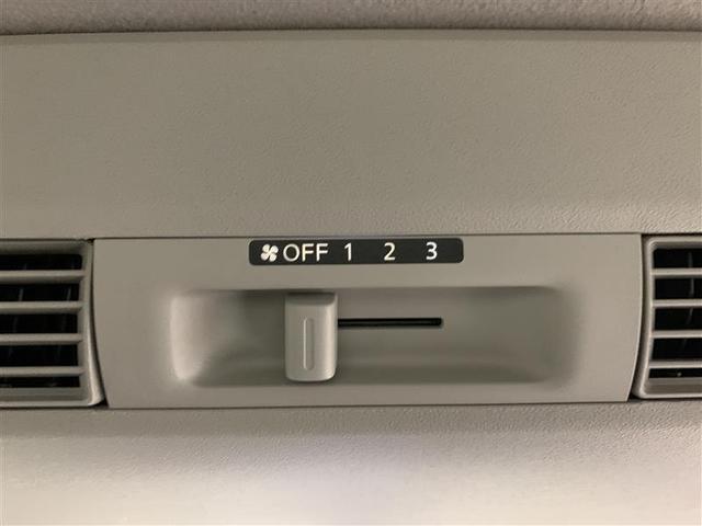 カスタムG e-アシスト フルセグ メモリーナビ DVD再生 ミュージックプレイヤー接続可 バックカメラ 衝突被害軽減システム ETC 両側電動スライド HIDヘッドライト アイドリングストップ(19枚目)