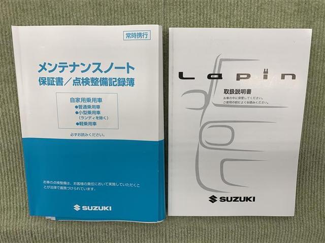 10thアニバーサリーリミテッド フルセグ メモリーナビ DVD再生(10枚目)