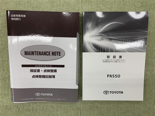 X LパッケージS 4WD フルセグ メモリーナビ DVD再生 バックカメラ 衝突被害軽減システム ETC ドラレコ アイドリングストップ(10枚目)