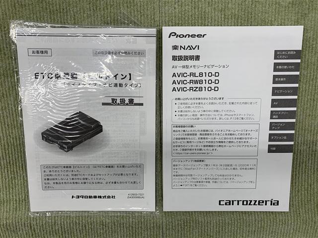 X LパッケージS 4WD フルセグ メモリーナビ DVD再生 バックカメラ 衝突被害軽減システム ETC ドラレコ アイドリングストップ(11枚目)