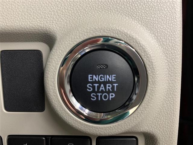 X LパッケージS 4WD フルセグ メモリーナビ DVD再生 バックカメラ 衝突被害軽減システム ETC ドラレコ アイドリングストップ(13枚目)