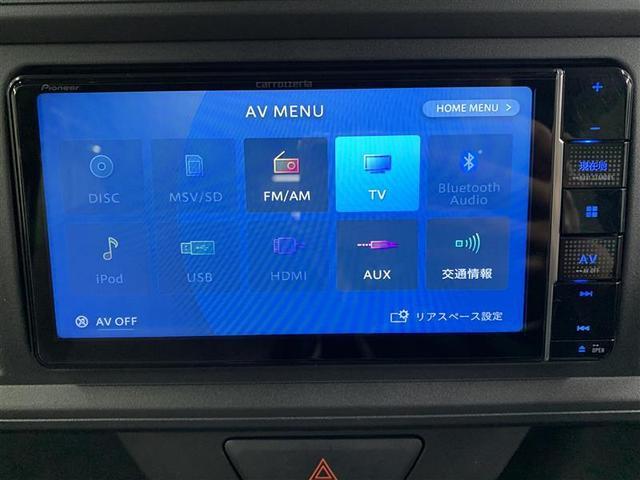 X LパッケージS 4WD フルセグ メモリーナビ DVD再生 バックカメラ 衝突被害軽減システム ETC ドラレコ アイドリングストップ(19枚目)