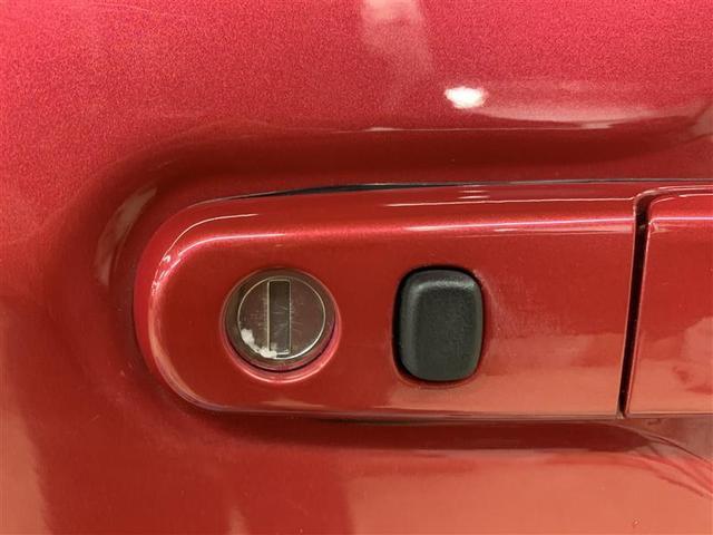 X LパッケージS 4WD フルセグ メモリーナビ DVD再生 バックカメラ 衝突被害軽減システム ETC ドラレコ アイドリングストップ(21枚目)