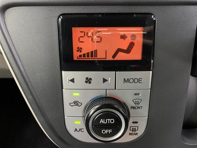 X LパッケージS 4WD フルセグ メモリーナビ DVD再生 バックカメラ 衝突被害軽減システム ETC ドラレコ アイドリングストップ(22枚目)
