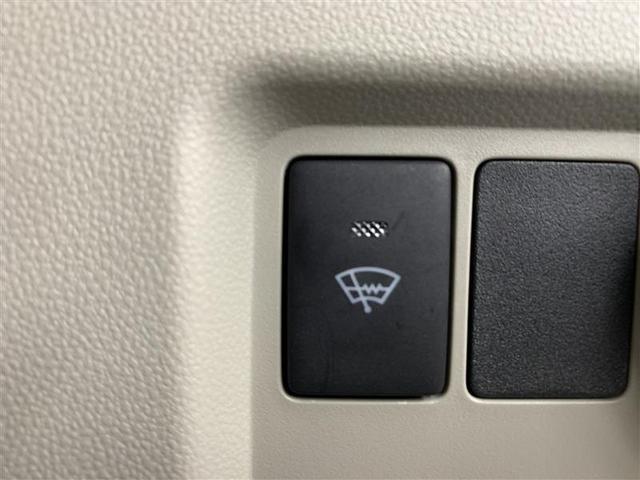 X LパッケージS 4WD フルセグ メモリーナビ DVD再生 バックカメラ 衝突被害軽減システム ETC ドラレコ アイドリングストップ(28枚目)