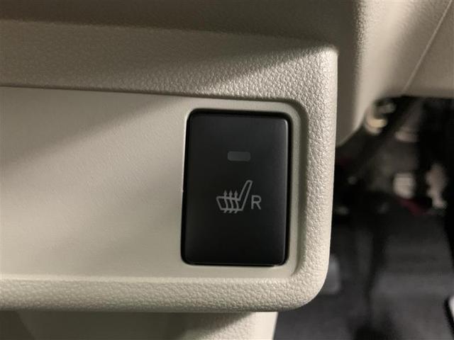 X LパッケージS 4WD フルセグ メモリーナビ DVD再生 バックカメラ 衝突被害軽減システム ETC ドラレコ アイドリングストップ(29枚目)