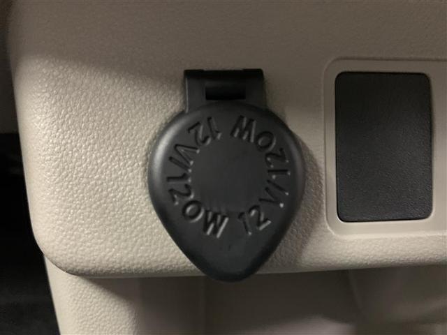 X LパッケージS 4WD フルセグ メモリーナビ DVD再生 バックカメラ 衝突被害軽減システム ETC ドラレコ アイドリングストップ(30枚目)