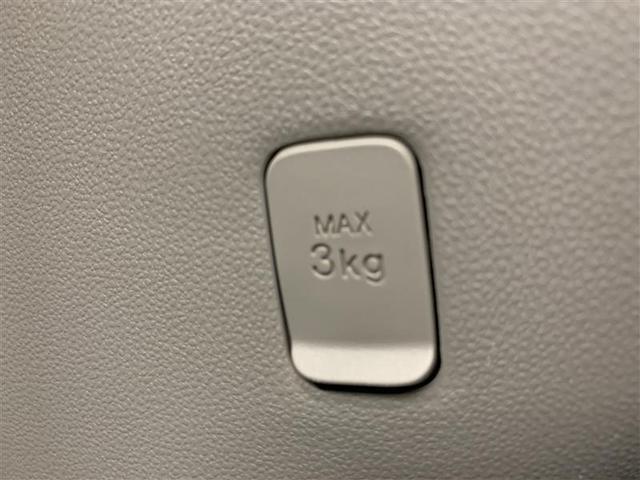 X LパッケージS 4WD フルセグ メモリーナビ DVD再生 バックカメラ 衝突被害軽減システム ETC ドラレコ アイドリングストップ(32枚目)