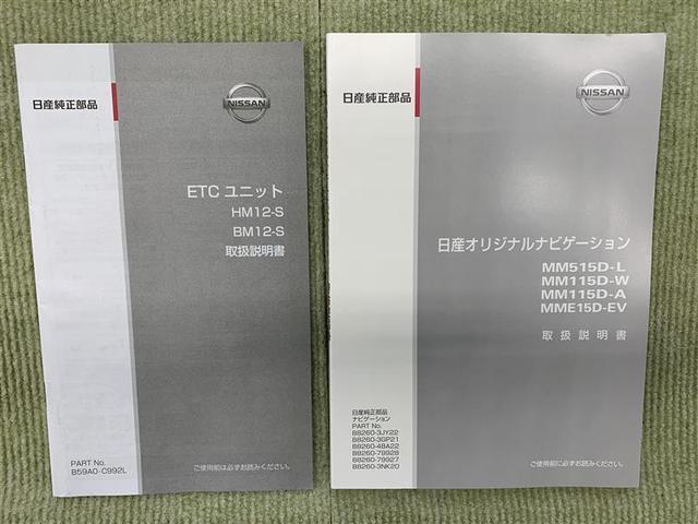 X ワンセグ メモリーナビ ミュージックプレイヤー接続可 衝突被害軽減システム ETC アイドリングストップ(11枚目)