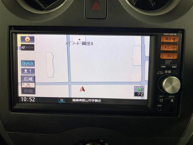 X ワンセグ メモリーナビ ミュージックプレイヤー接続可 衝突被害軽減システム ETC アイドリングストップ(17枚目)