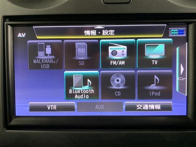 X ワンセグ メモリーナビ ミュージックプレイヤー接続可 衝突被害軽減システム ETC アイドリングストップ(18枚目)