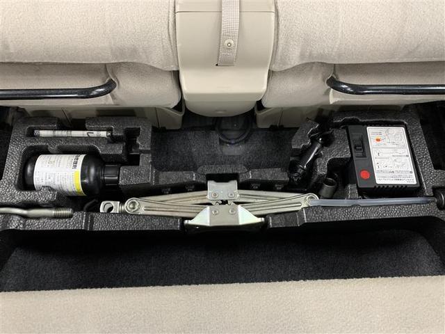 G・Aパッケージ フルセグ メモリーナビ DVD再生 衝突被害軽減システム HIDヘッドライト(9枚目)