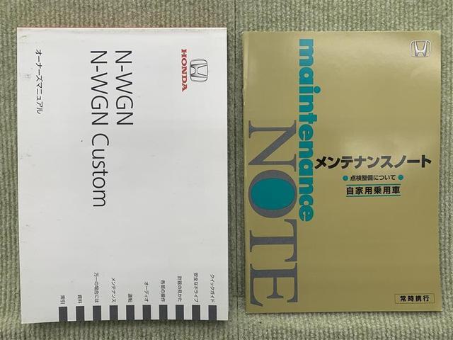 G・Aパッケージ フルセグ メモリーナビ DVD再生 衝突被害軽減システム HIDヘッドライト(10枚目)